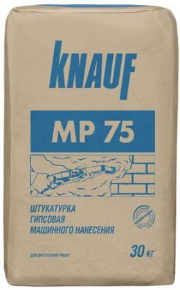 Штукатурка МП 75 Knauf