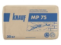 Штукатурка гипсовая Knauf MP75 для мех. нанесения